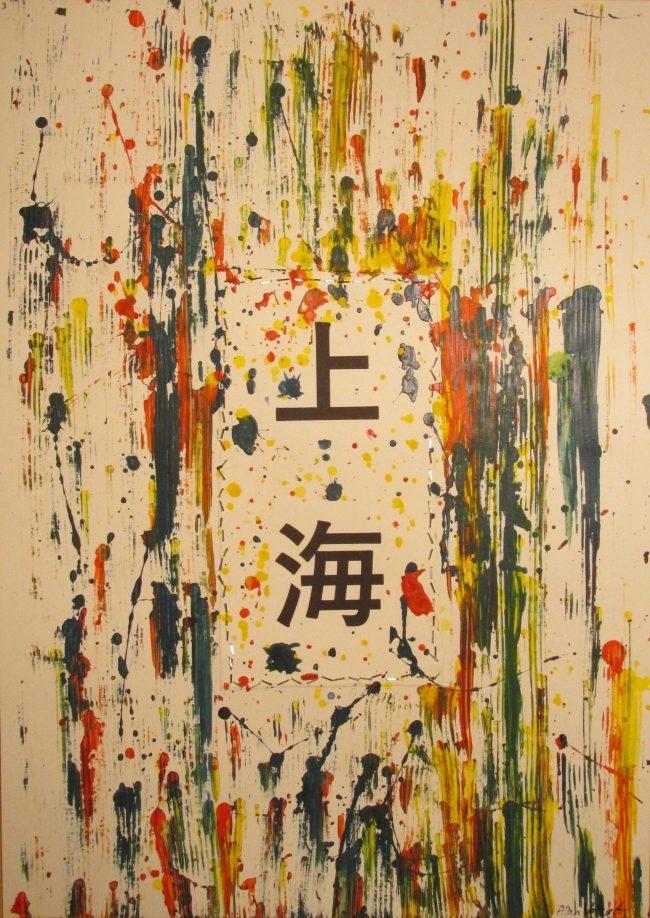 Alan Velvet, European Visual Artist, Shanghai, 2015 - Acryl on Paper - 29,7x42cm